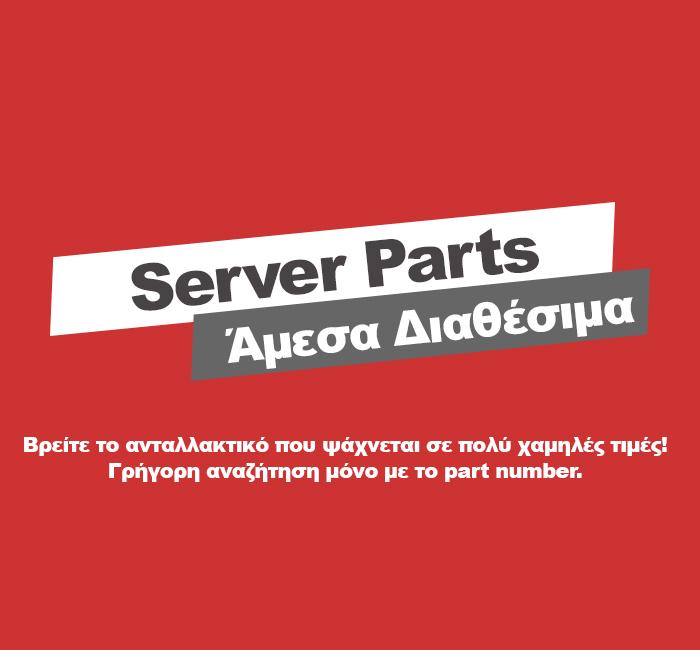 ServerPartsFinder
